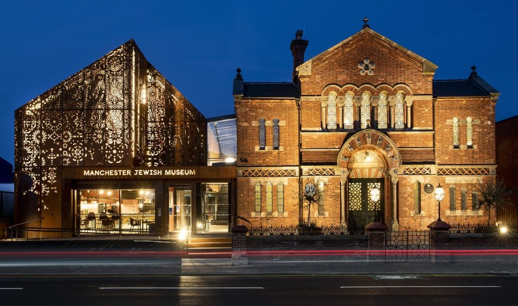 The Manchester Jewish Museum lit up and looking beautiful at night.